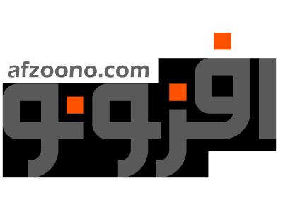 تصویر لوگوی افزونو - مرجع دانلود قالب های وردپرس و جوملا