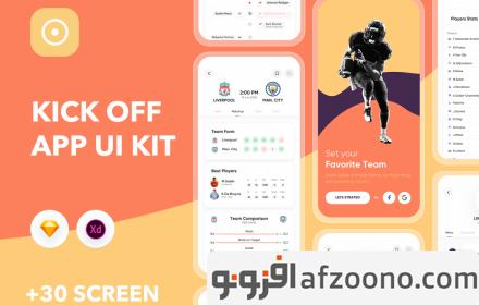 دانلود طرح لایه باز رابط کاربری Kick off UI Kit