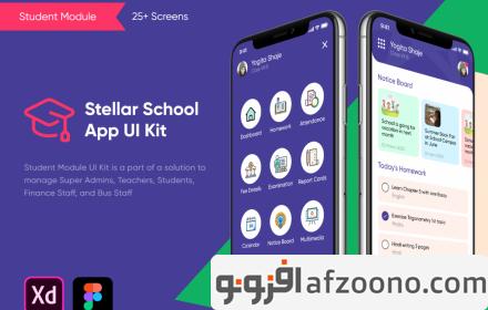 دانلود طرح لایه باز رابط کاربری Stellar School App - Student UI Kit