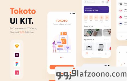 دانلود طرح لایه باز رابط کاربری اپ فروشگاهی Tokoto - E-Commerce UI KIT