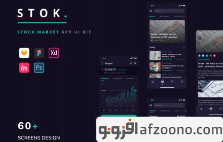 دانلود طرح لایه باز رابط کاربری اپلیکیشن سوپرمارکت Stok - Stock Market App UI Kit